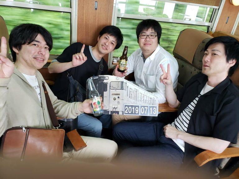 2019年 社員旅行 in 鹿児島(1日目)
