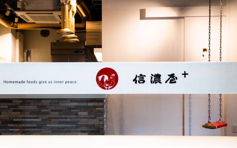 東京オフィス周辺のご紹介~vol.1~